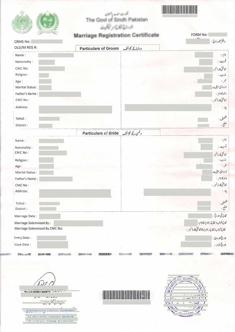 Nadra birth certificate pakistan nadra marriage certificate view sample format of nadra marriage registration certificate of pakistan aiddatafo Image collections