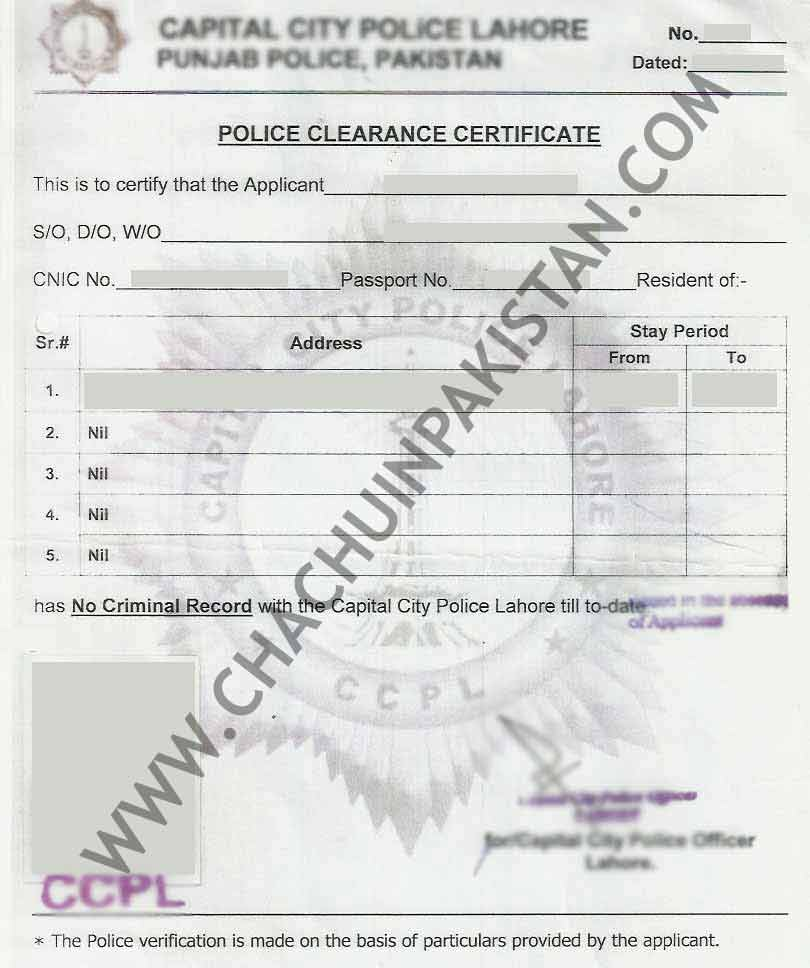 Sample  Birth Certificate Pakistan Nadra Marriage Certificate