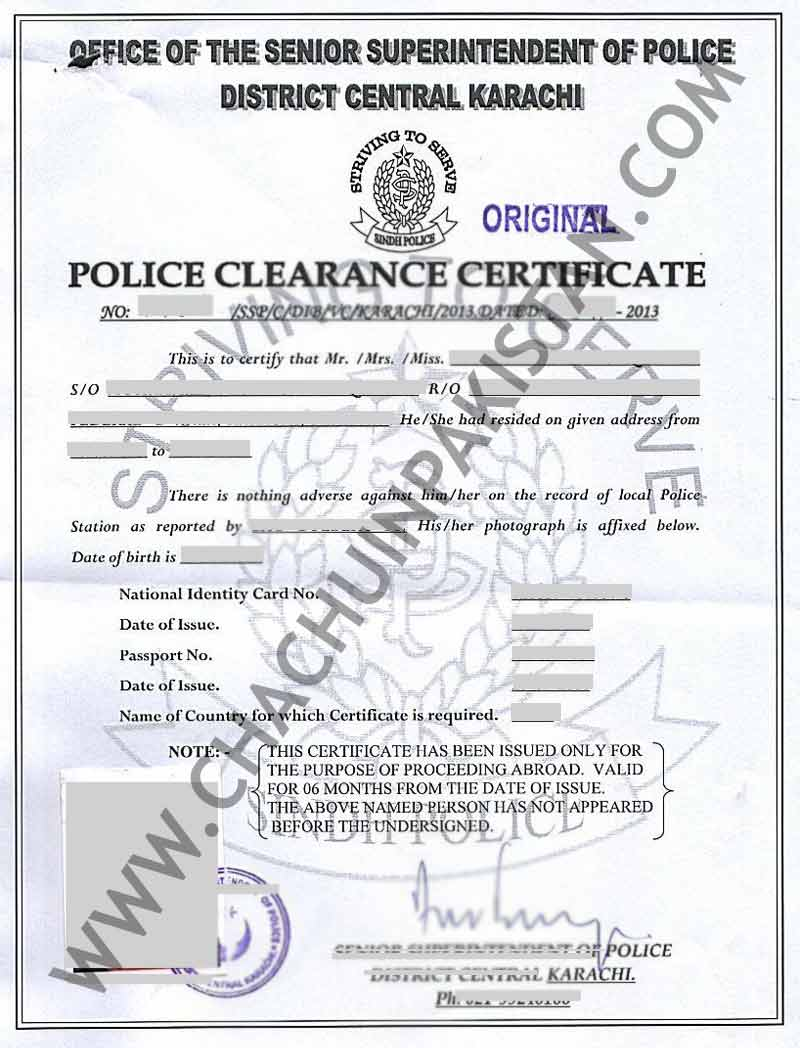 View Sample Police Character Certificate District Central Karachi Sindh Pakistan